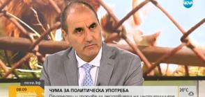 Цветанов: Имаше слаба информираност за потенциалната заплаха от чумата