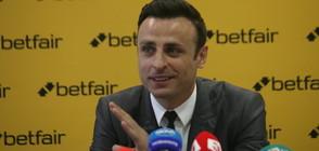 Бербатов: Може би е време да спра с футбола (ВИДЕО)