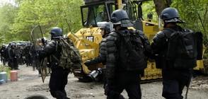 Френската полиция прочисти голяма територия в Нант от лагер с 450 мигранти (ВИДЕО+СНИМКИ)