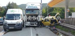 Трима пострадаха при катастрофа във Велико Търново (ВИДЕО+СНИМКИ)