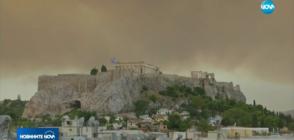 ГОРСКИ ПОЖАРИ В ГЪРЦИЯ: Акрополът е обвит в димна пелена
