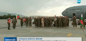 35-ят български контингент от Афганистан се завърна у нас