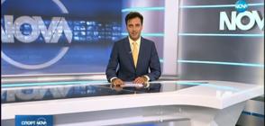 Спортни новини (23.07.2018 - централна)