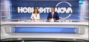 Новините на NOVA (23.07.2018 - централна)