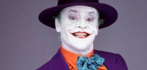 Робърт де Ниро може да играе в нов филм за Жокера