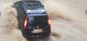 Проливен дъжд се изля във Варна (ВИДЕО+СНИМКИ)