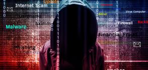 ОПАСНОСТ В ИНТЕРНЕТ: Потребители получават изнудвачески мейли