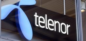 ЕК разреши на Петр Келнер да придобие Telenor