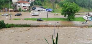 Остава усложнената обстановката след проливните дъждове в Смолянско