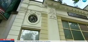 ЗАПЛАХА ОТ ИЗЧЕЗВАНЕ: Поредна сграда, паметник на културата, е в опасност