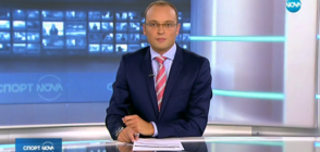 Спортни новини (02.08.2018 - централна)