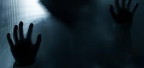 ГЕРБ: Предлагаме затвор или пробация за психотормоз в семейството