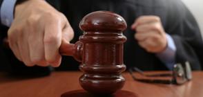 Съдът решава дали да пусне задържаните от групата на Митьо Очите