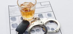 СРЕДНОЩНА АКЦИЯ: Задържаха пияни и дрогирани шофьори по Черноморието (ВИДЕО)