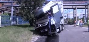 Тир разруши естакадата на ТЕЦ край Гълъбово (ВИДЕО)