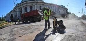 РЕМОНТИ В СТОЛИЦАТА: Затвориха кръстовището на Ректората (ВИДЕО+СНИМКИ)