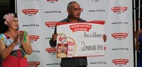 Национална лотария раздаде печалби за над 2 600 000 лева