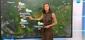 Прогноза за времето (11.08.2018 - централна)
