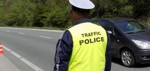 Над 3000 санкционирани по пътищата в страната само за 24 часа
