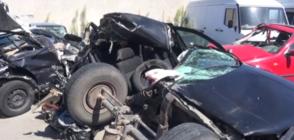Трима загинаха при катастрофа между кола и трактор край Първомай
