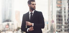 Мъжете не обичат да ги виждат два пъти в едни и същи дрехи