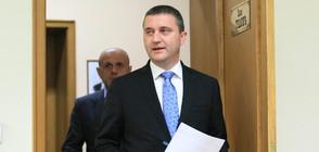 Владислав Горанов: Правителството иска Агайн да напусне КФН