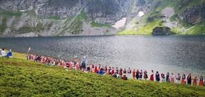 Глоби след опит за рекорд на Гинес за най-дълго хоро в планината (ВИДЕО+СНИМКИ)