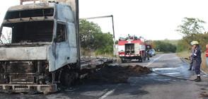Камион се запали в движение (ВИДЕО+СНИМКИ)