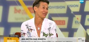 Майката на Мирела Демирева за цената на медала