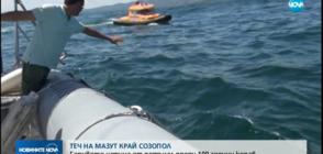 Изтече мазут от потънал кораб край Созопол (ВИДЕО)