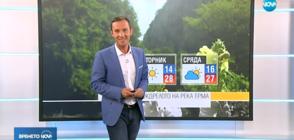 Прогноза за времето (13.08.2018 - обедна)