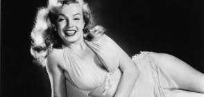 Намериха изчезнала гола сцена на Мерилин Монро (ВИДЕО+СНИМКИ)