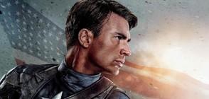 """""""Капитан Америка: Завръщането на първия отмъстител"""" покорява седмата седмица на """"Великият понеделник"""""""