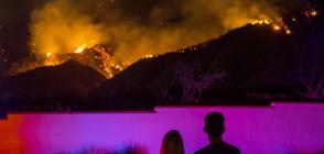 Расте броят на жертвите от пожарите в Калифорния (СНИМКИ)