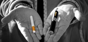 Електронните цигари са опасни за белите дробове