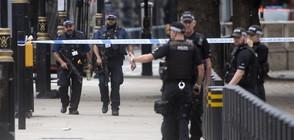 НЕИЗЛЪЧВАНИ КАДРИ: Вижте момента на атаката пред парламента в Лондон (ВИДЕО)