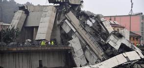 Рухна мост на магистрала в Италия, има десетки жертви (НЕИЗЛЪЧВАНИ КАДРИ)