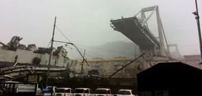 Конте: Парите за компенсациите от трагедията в Генуа са недостатъчни