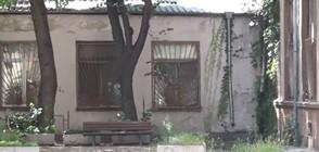 Възстановяват първото българско сиропиталище (ВИДЕО)