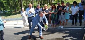 Откриха ремонтирания път между Горна Оряховица и Арбанаси (ВИДЕО+СНИМКИ)