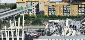 Фирмата оператор на моста в Генуа: Срутването беше непредвидимо