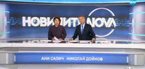 Новините на NOVA (14.08.2018 - лятна късна)