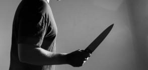Имигрант рани с нож четирима души във Франция