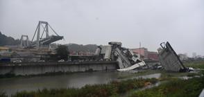 Мостът в Генуа ще бъде напълно разрушен