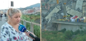 Българка в Генуа за срутването на моста: Чух гръмотевици (ВИДЕО)