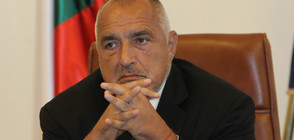 Премиерът: Надзор ще следи създаването на единно държавно хранилище
