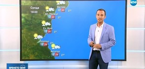 Прогноза за времето (15.08.2018 - обедна)