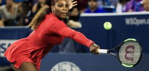 Серина Уилямс: Все още съм в началния етап от връщането си в тениса