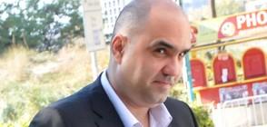 Прокуратурата: Общинарят Пейко Янков е изпълнявал указания на Митьо Очите