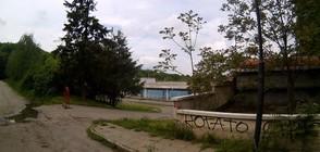"""Внесен е проект за възстановяване на басейна """"Мария Луиза"""" в София"""